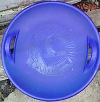 Тарелка ледянка для катания с горок (синяя)