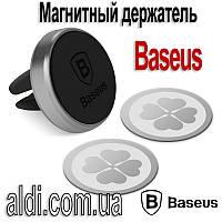 Baseus - магнитный автомобильный держатель в воздуховод для телефона