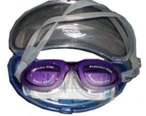 Очки для плавания в комплекте беруши. Материал: силикон, пластик.