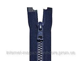 Молния пластиковая YKK 90см/ Тип 5  2 бегунка темно синий
