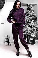 Женский мягкий, удобный костюм из итальянской пряжи(6 цветов)