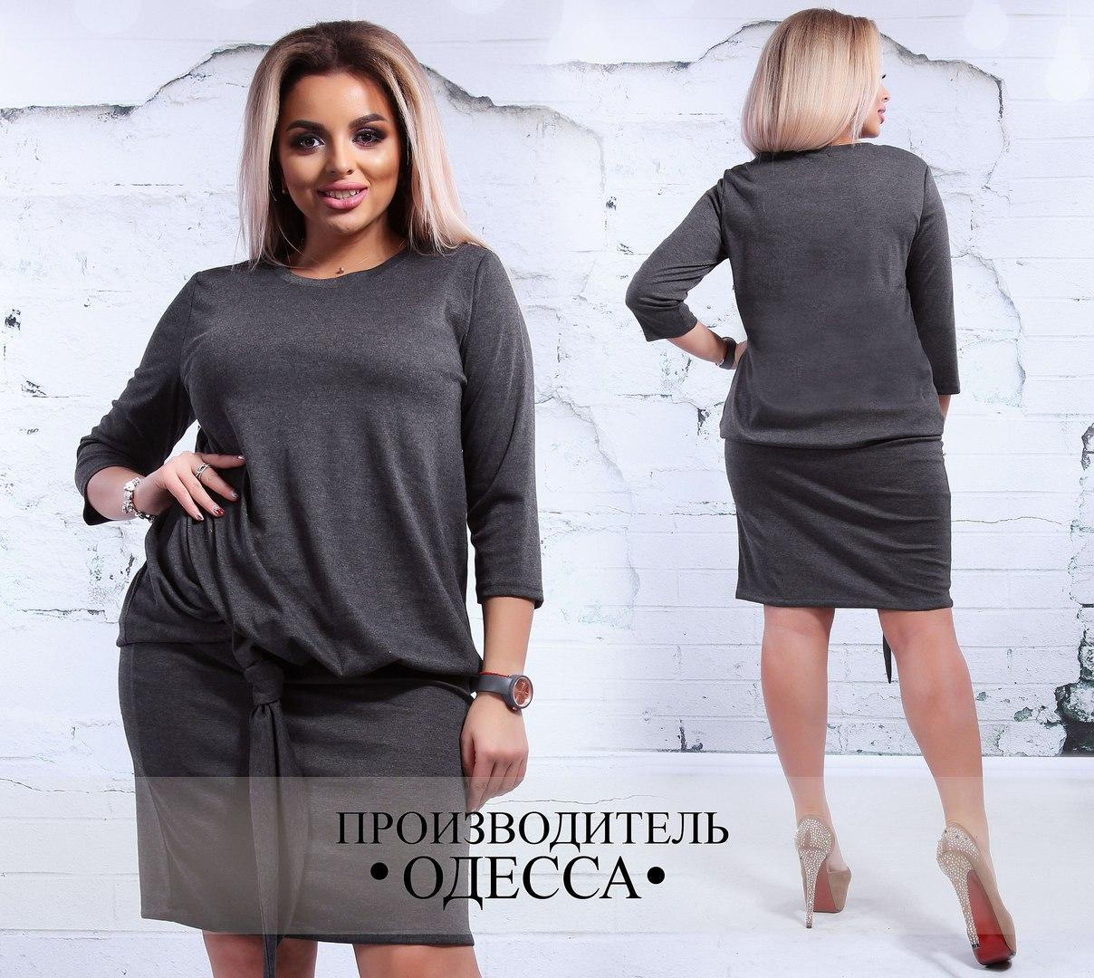 Платье больших размеров 48+ из теплого трикотажа / 2 цвета арт 3292-178