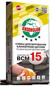Кладочная смесь для клинкерного кирпича Anserglob ВСМ-15 (Графит), 25 кг, фото 2