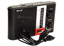 Радиоприёмник Golon RX-BT18 Bluetooth, фото 3