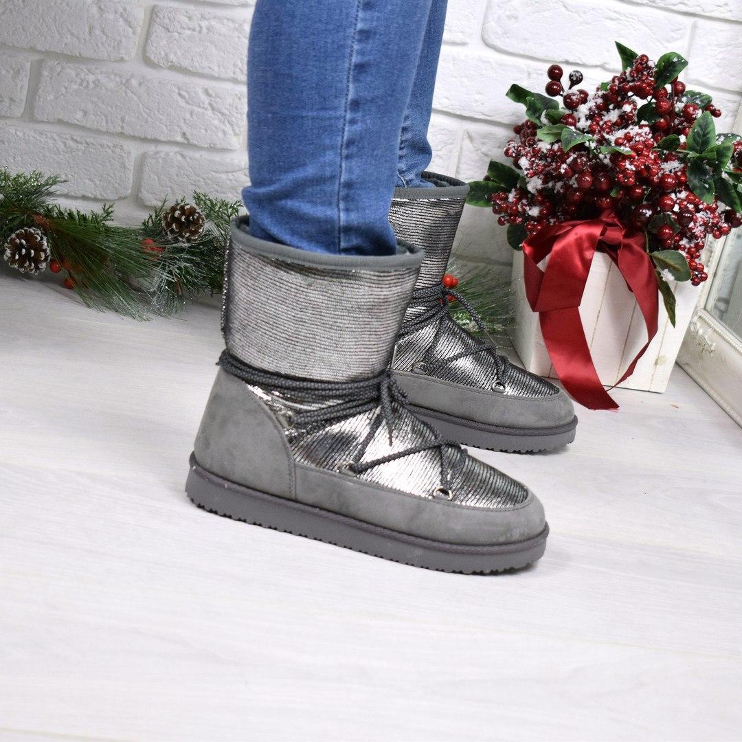 3b6d7fdce Купить Угги женский Lems серый, зимнюю обувь женскую по низкой цене ...