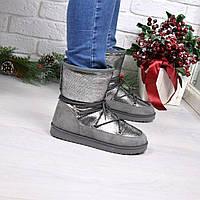 Угги женские Lems серые, зимняя обувь женская