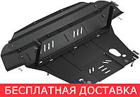 Защита КПП Subaru Legacy (2004-2009) 3.0