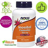 Inositol Инозитол 100 капсул для женского здоровья, нормализуют гормональный фон,помогают похудеть