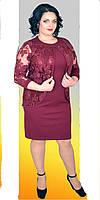 Батальное платье с гипюровой накидкой