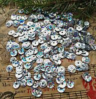 Пайетки, круглые, серебряные с голограммой 8 мм, 10 гр/уп