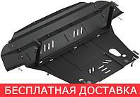 Защита двигателя Subaru Forester (2008-2012) 2,5