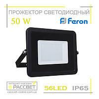 Светодиодный LED прожектор Feron LL-995 50W 56LED 6400K 3000Lm