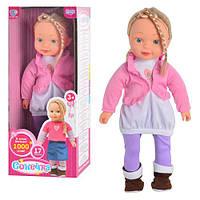 Кукла интерактивная M 1260 U/R Сонечка ,46 см