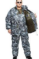 """Теплый зимний костюм,белая ночь """"Зимний камыш"""" размер 48-50 для охоты и рыбалки"""