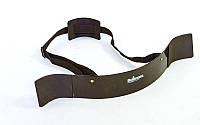Армбластер (подставка для локтей)  (PL, металл, неопрен, р-р 58х9см)