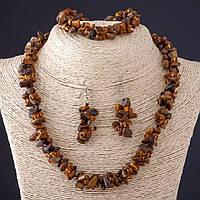 Комплект Тройка Тигровый глаз нат. камень крошка бусы+серьги+браслет