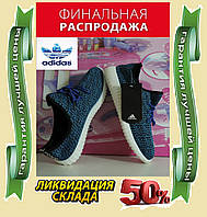 Кроссовки мужские Адидас Изи Буст (реплика). Adidas Yeezy Boost 350, беговые кроссовки.