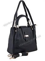 Женские сумки эко-кожа(кисми)W-775 чёрный