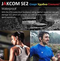 СПОРТИВНЫЕ Стерео Блютуз (Bluetooth 4.1) наушник Jakcom SE2 с микрофоном. Быстрая Зарядка ПОДАРОК!