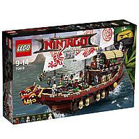 Конструктор LEGO NINJAGO Летающий корабль Мастера Ву  MovieDestiny's Bounty Toy70618