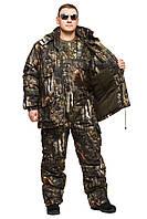 """Теплый зимний костюм """"Бурый Медведь""""для рыбалки и охоты до -30℃ размер 52-54"""
