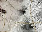 Ель Канадская Литая белая 210  см , фото 7