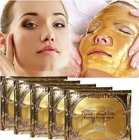 """Маска для лица коллагеновая """"Gold Bio-collagen Facial Mask"""". Гидрогелевая"""