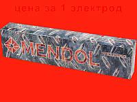 Наплавочные электроды на 4мм Сормайт Промтехсервис Т620