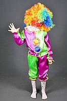Детский карнавальный костюм Клоун, Арлекин, Скоморох. Новогодний маскарадный костюм 2-5 лет