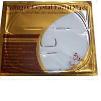 """Collagen Crystal Facial Mask"" маска для лица кристальный коллаген белая."
