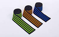 Бинты на колени (для приседаний) (1шт) (PL, эластан, l-2,2м, цвета в ассортименте)