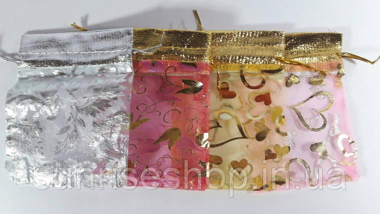 Прозрачный подарочный мешочек размеры: высота- 12см, ширина- 8.5см, фото 2