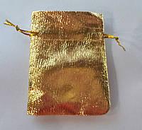 Подарочный мешочек парча размеры: высота- 9см, ширина- 7см