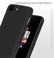 Защитный чехол Freeson для One+5Protective Case black - чтобы любимому смартфону было не больно падать!, фото 1