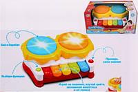 Детская барабанная установка FS-34788 для малышей, фото 1