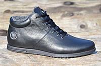Мужские зимние полуботинки, ботинки натуральная кожа, мех черные популярные Харьков (Код: Ш979)