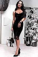 Женское стильное бархатное платье-комбинация с кружевом (3 цвета)