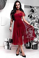 Женское красивое платье-двойка с сеткой (4 цвета)