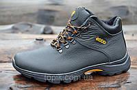 Зимние мужские ботинки натуральная кожа мех черные прошиты удобные Харьков (Код: Ш977)