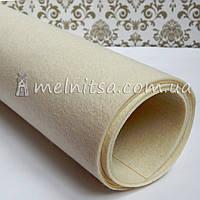 Фетр жесткий 1 мм, лист 50х40 см, крем (Китай)