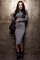 Женское модное платье трикотаж рубчик с люрексом с разрезом по ноге (2 цвета)