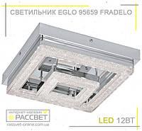 Потолочный светильник Eglo 95659 Fradelo, фото 1