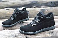 Мужские зимние полуботинки ботинки натуральная кожа, замша прошиты черные (Код: Ш983а). Только 41р!