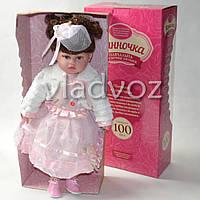 Кукла детская большая в нежно розовом платье мягкотелая Панночка