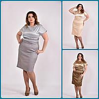 Платье р62,64,66 большого размера 770479 батал нарядное светлое серое желтое розовое атласное новогоднее