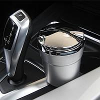 Путешествия на автомобиле LED синий свет сигареты пепельница держатель портативный серебряный Кубок