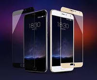 Защитное стекло 3D для Huawei P9 Lite WHITE/БЕЛОЕ