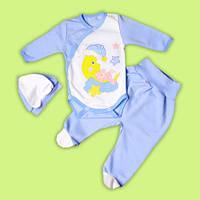 Комплект-тройка для малыша 100% хлопок с начесом