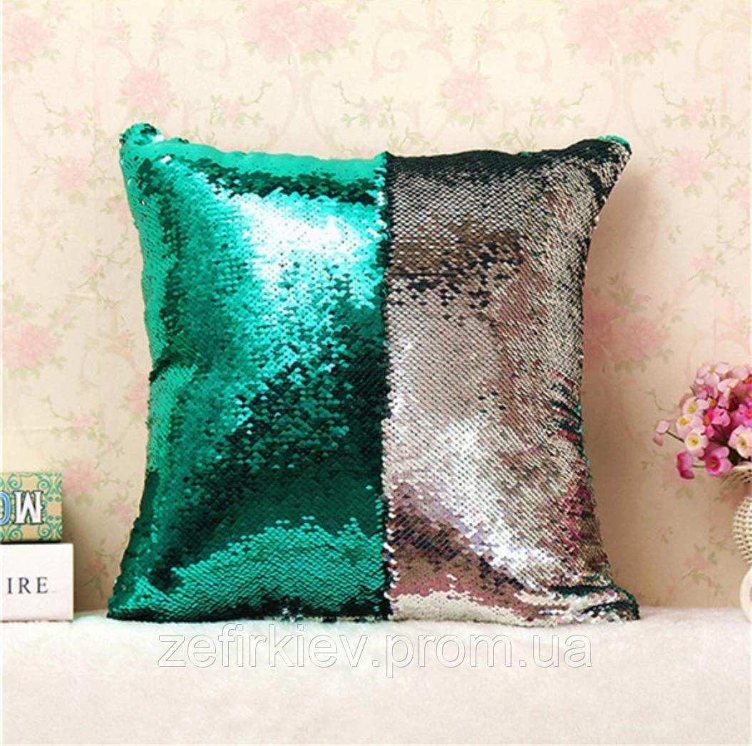 Подарок подушка хамелеон - Интеренет-магазин ZEFIR в Киеве