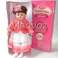 Кукла детская большая в красном платье мягкотелая Панночка